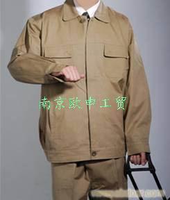 春秋工装(全棉)